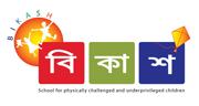 """Schulprojekt """"Bikash"""" für arme, blinde und körperbehinderte Kinder, Gazipur, Bangladesch"""